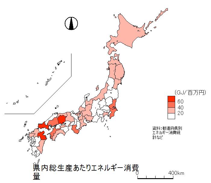 県内総生産当たりのエネルギー消費量